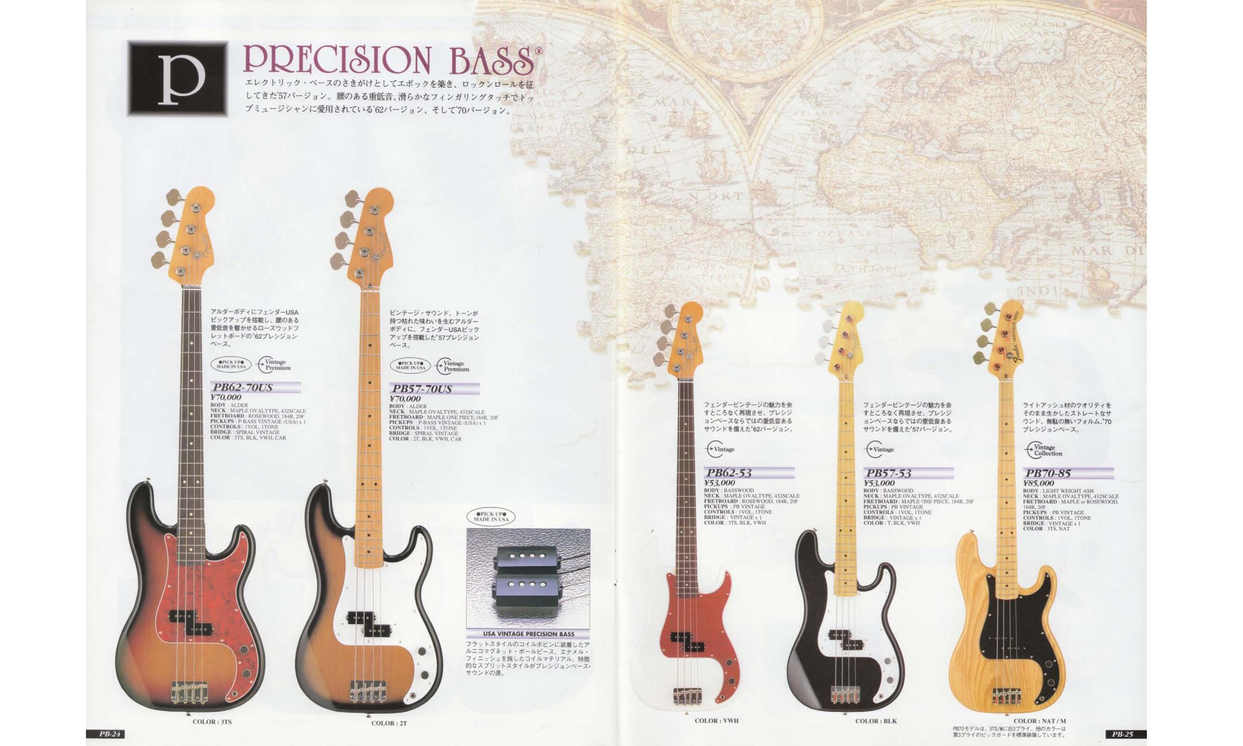 57-P-Bass-Catalogue